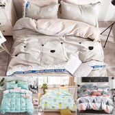 Artis台灣製【合版EB】100%精梳純棉 雙人床包+薄被套 四件組 環保印染