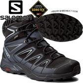 Salomon 398674 黑/墨黑/石碑灰 男X Ultra 3 GTX防水中筒登山鞋 Gore-Tex健行鞋/多功能鞋/郊山鞋/防水越野鞋