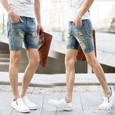 男士牛仔褲夏季薄款三分牛仔短褲夏天直筒3分破洞褲男 LC343 【男人與流行】