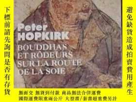 二手書博民逛書店Bouddhas罕見et rodeurs sur la rout