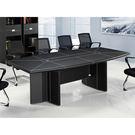 【森可家居】簡約黑皮造型8尺會議桌 7S...