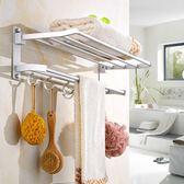 (交換禮物)太空鋁浴巾架毛巾架收納衛生間浴室置物架雙桿賓館五金掛件免打孔