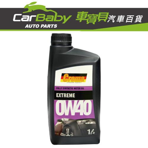 【車寶貝推薦】CROMA 0W-40 機油