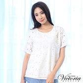 Victoria 蕾絲布寬鬆短袖T-女-白色