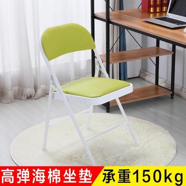 電腦折疊椅靠背凳子椅子特價辦公椅家用麻將餐椅學生成人便攜 安雅家居