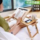 床上小桌子新款床上桌臥室坐地簡易小桌板宿舍大學生學習可摺疊 ATF 奇妙商鋪