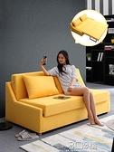 摺疊沙發床 沙發床可摺疊客廳雙人小戶型多功能簡約現代1.8米三人兩用可變床 3C優購HM