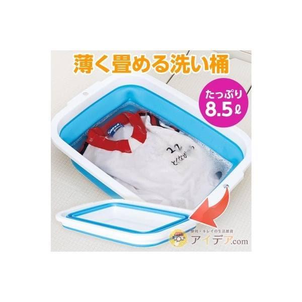 日本進口 COGIT 可收納式摺疊萬用清潔桶 摺疊水桶 多用途清潔桶 洗碗 野餐