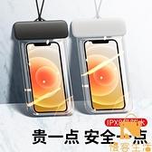 手機防水袋手機套可觸屏全透明密封漂流游泳潛水【慢客生活】