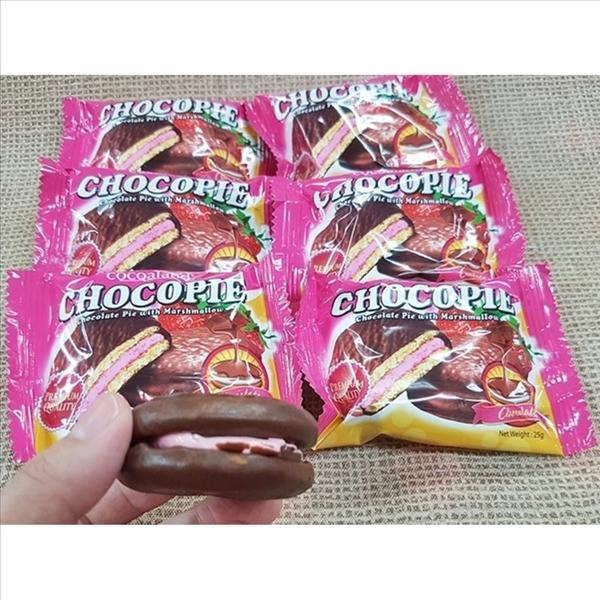 Cocoaland 巧克力風味派(草莓) 300g【9556296314457】(馬來西亞零食)