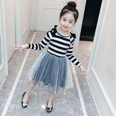 女童春裝韓版連身裙2018新款兒童露肩條紋針織女孩衣服洋氣公主群gogo購