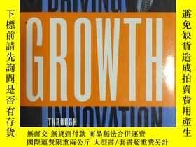 二手書博民逛書店driving罕見growth through innovati