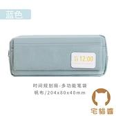 筆袋 多功能文具用品筆袋女簡約大容量文具盒【宅貓醬】