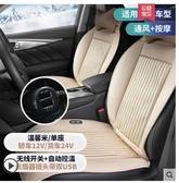 夏季汽車坐墊真皮 汽車通風散熱按摩座椅套制冷坐墊車載12V牛皮