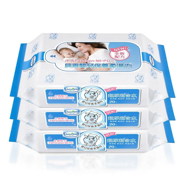 貝恩 嬰兒保養柔濕巾 20抽*3包/串『121婦嬰用品館』