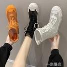 涼靴女鏤空2020年新款夏季網紗透氣短靴高筒洞洞百搭休閒羅馬涼鞋 一米陽光