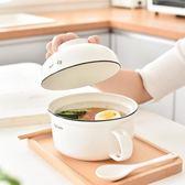 陶瓷飯碗泡面杯碗帶蓋帶手柄方便面碗便當盒湯碗可微波爐