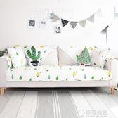 沙發罩雨朵 北歐ins綠植全棉沙發墊布藝防滑四季通用沙發套罩靠背巾全蓋   草莓妞妞