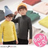 兒童8色磨毛半高領打底衫 長袖上衣