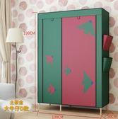 衣柜簡易布藝鋼架鋼管加粗加固雙人組裝收納宿舍衣櫥xx12094【每日三C】TW