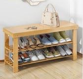 收納鞋架 鞋架簡易多層家用防塵鞋柜經濟型收納門口可坐穿換鞋凳小竹鞋架子【全館免運】