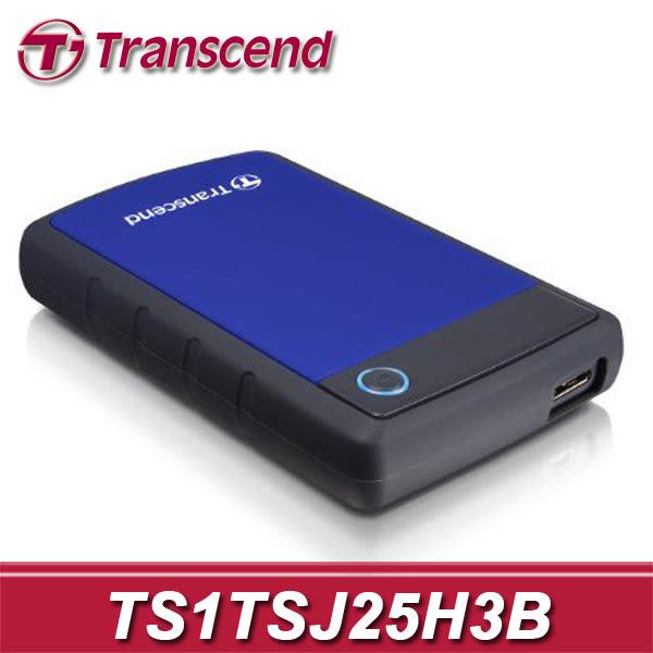 【免運費】Transcend 創見 StoreJet 25H3B 1TB USB3.0 軍規級 防震行動硬碟 (TS1TSJ25H3B) 1T SJ25H3B