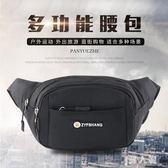 新款防水腰包男多功能戶外運動休閒跑步包女大容量手機包 yu3585『男人範』