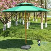 戶外遮陽傘 戶外家具傘中柱傘室外遮陽傘庭院陽台花園傘釣魚傘折疊沙灘崗亭傘T 3色