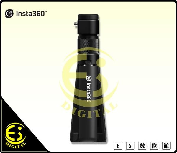 ES數位 Insta360 ONE R ONE X2 子彈時間手柄 三腳架 全景相機 360度相機 隱形自拍桿 原廠