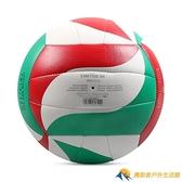 排球中考學生男女生專用軟式5號4號充氣排球【勇敢者】