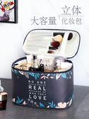 化妝包 便攜化妝箱手提大容量口紅包化妝收納包化妝包ins風超火化妝包女 快速出貨