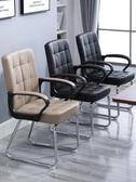 辦公椅家用宿舍靠背會議椅麻將椅簡約座椅轉椅人體工學椅子電腦椅