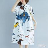 襯衫洋裝 夏裝新款文藝風個性印花短袖連身裙子POLO領棉質短袖襯衣裙 GD1606『紅袖伊人』