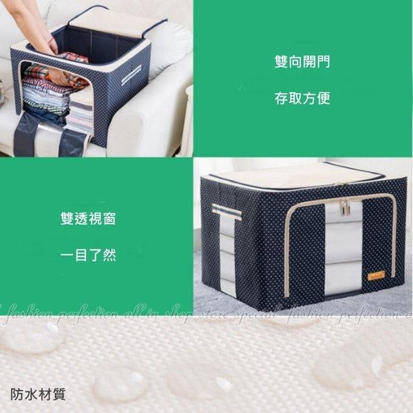 【GQ110】日式美學鋼骨結構摺疊收納箱44L 波點防水雙開透明窗格整理盒 EZGO商城