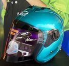 ONZA安全帽,MAX-R1,專用鏡片(茶)