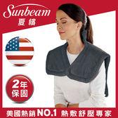 夏繽 Sunbeam 電熱披肩XL加大款(氣質灰)送TWINBIRD直立式吸塵器(顏色隨機)