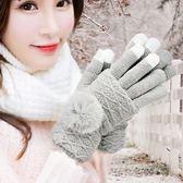 針織觸屏手套女士秋毛線加絨加厚半指