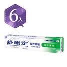 【舒酸定】長效抗敏含氟牙膏 清涼薄荷120g x6