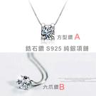 日韓清新 多款 S925 925 純銀 水晶  鑽石 水晶鑽石 抗過敏 項鍊 甜美 氣質 短款 女 百搭 飾品 禮物