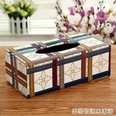 創意皮革紙巾盒歐式居家抽紙盒酒店專用紙抽盒可愛收納整理盒 中秋節全館免運