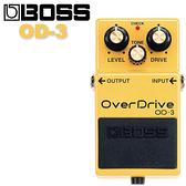 【非凡樂器】BOSS OD-3 OverDrive 經典破音效果器 公司貨保固