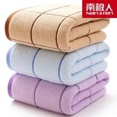 浴巾 浴巾純棉成人男女全棉大號毛巾家用裹巾吸水速干不掉毛【限時八折】