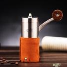 磨豆機 磨豆機咖啡豆手搖陶瓷研磨機小型家用粉碎機迷你磨粉機 【快速出貨】