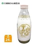 【南紡購物中心】【冬山鄉農會】有機白雪耳飲 (246毫升x24瓶)