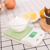 廚房秤烘焙秤0.1g精準電子秤家用迷你克秤食物稱重小電子稱 DR11961【KIKIKOKO】