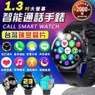 【台灣保固 繁體中文】 A19 通話手錶...