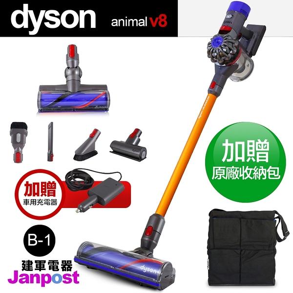 Dyson 戴森 V8 Motorhead SV10 無線吸塵器五吸頭萬用版 無線手持吸塵器 送車充 建軍電器