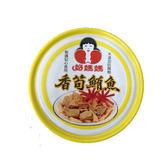 東和好媽媽香筍鮪魚150g*3【愛買】