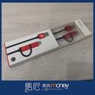 原廠 華為 HUAWEI Type-C&Micro USB 二合一傳輸線 HW-614/充電線/傳輸線【馬尼通訊】