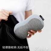 旅行枕頭-HNOS公交大巴地鐵便攜護頸枕上下班短途旅行頸枕記憶棉護頸椎枕頭 提拉米蘇